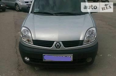 Renault Kangoo пасс. 2007 в Тернополе