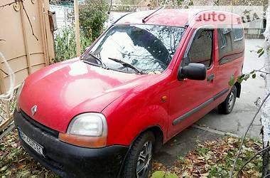 Renault Kangoo пасс. 1998 в Бердянске