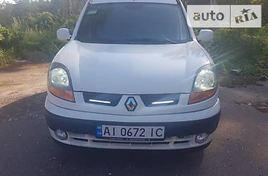 Renault Kangoo пасс. 2005 в Киеве