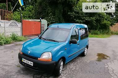 Renault Kangoo пасс. 1999 в Бердичеве