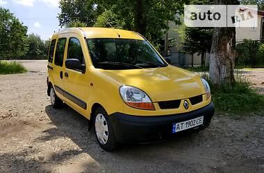Renault Kangoo пасс. 2005 в Ивано-Франковске