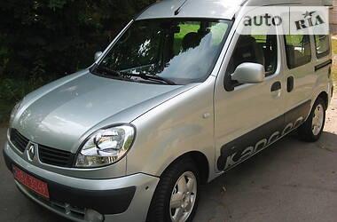 Renault Kangoo пасс. 2006 в Звенигородке
