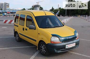 Renault Kangoo пасс. 2000 в Харькове
