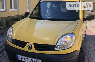 Renault Kangoo пасс. 2007 в Смеле