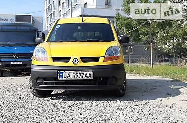 Renault Kangoo пасс. 2003 в Ивано-Франковске