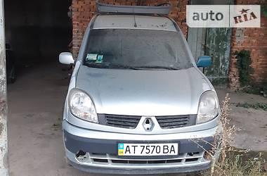Renault Kangoo пасс. 2007 в Ивано-Франковске