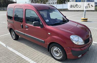 Renault Kangoo пасс. 2006 в Виннице