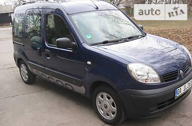 Renault Kangoo пасс. 2009 в Звенигородке