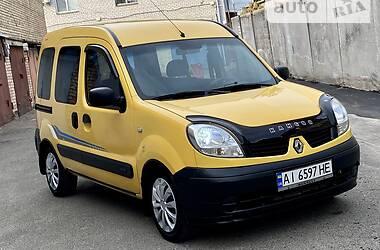 Минивэн Renault Kangoo пасс. 2008 в Киеве
