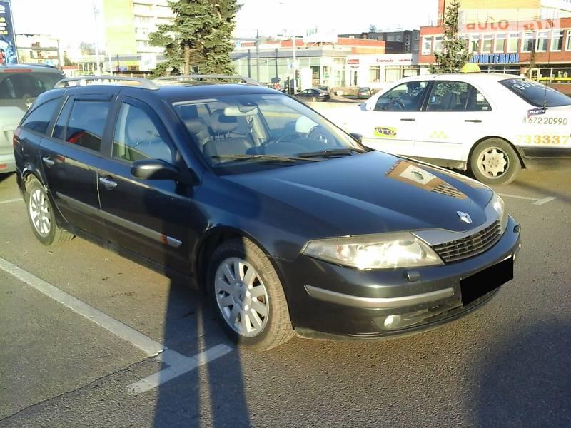 Renault Laguna 2004 в Николаеве