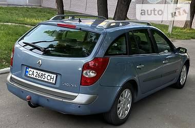 Renault Laguna 2003 в Днепре