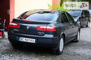 Renault Laguna 2004 в Львове