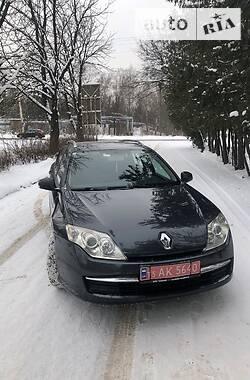 Renault Laguna 2008 в Луцке
