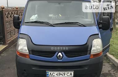 Renault Master груз.-пасс. 2007 в Сокале