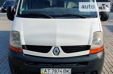Renault Master груз.-пасс. 2008 в Ивано-Франковске