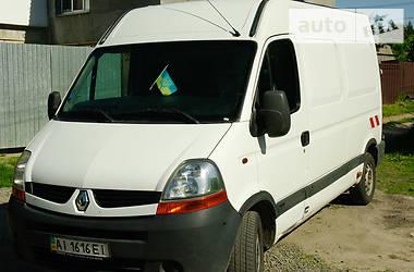 Renault Master груз. 2008 в Киеве