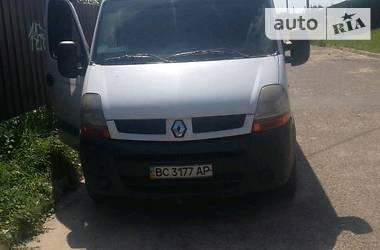 Renault Master груз. 2006 в Косове