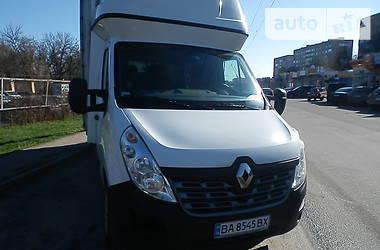 Renault Master груз. 2015 в Кропивницком