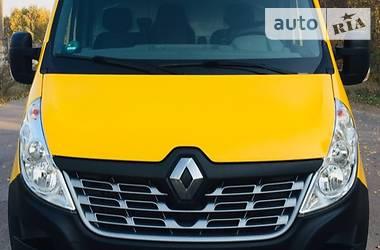 Renault Master груз. 2015 в Броварах