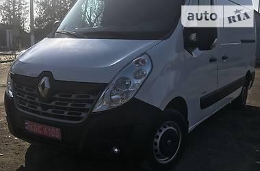 Renault Master груз. 2016 в Днепре