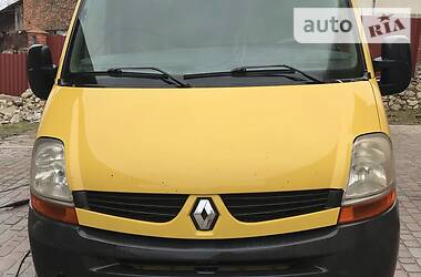 Renault Master груз. 2007 в Тернополе