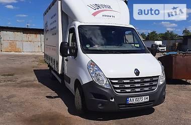 Renault Master груз. 2014 в Харькове