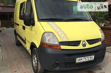 Renault Master груз. 2008 в Житомире
