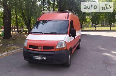 Renault Master груз. 2005 в Полтаве