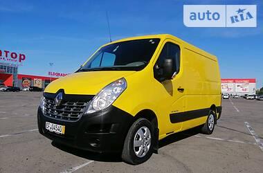 Renault Master груз. 2016 в Дубно