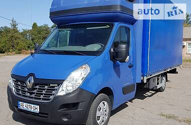 Renault Master груз. 2016 в Кривом Роге