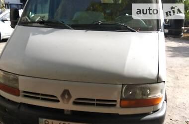Renault Master груз. 2002 в Кременчуге