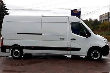 Renault Master груз. 2017 в Бердичеве