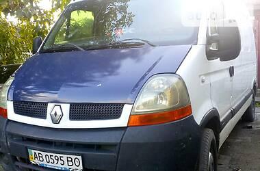 Renault Master груз. 2005 в Бершади