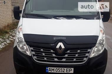 Renault Master груз. 2016 в Житомире