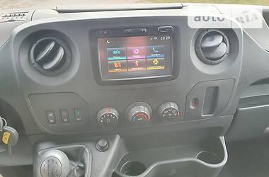 Renault Master груз. 2017 в Бердичеві