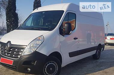 Renault Master груз. 2019 в Ровно