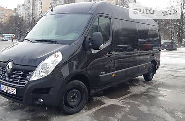 Renault Master груз. 2016 в Броварах