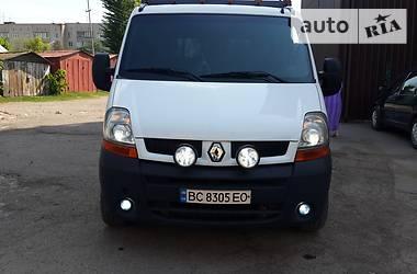 Renault Master пасс. 2006 в Дрогобыче