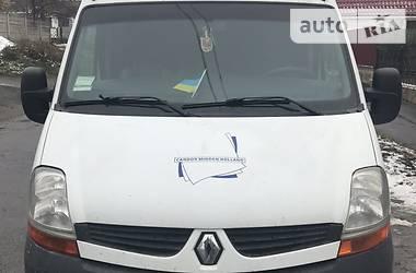 Renault Master пасс. 2010 в Черкассах