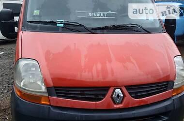 Renault Master пасс. 2007 в Луцке