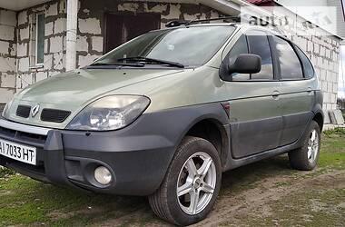 Renault Megane Scenic 2002 в Ракитном