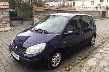 Renault Megane Scenic 2005 в Каменец-Подольском