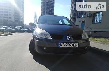 Renault Megane Scenic 2006 в Киеве
