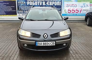 Renault Megane 2006 в Кропивницком