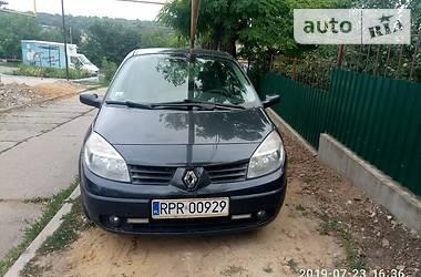 Renault Scenic 2005 в Тарутине