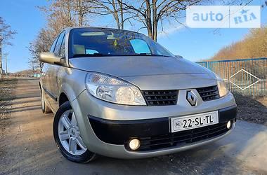 Renault Scenic 2006 в Теребовле