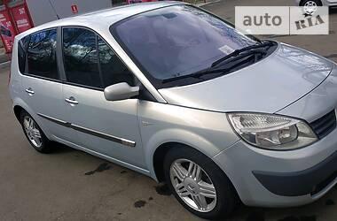 Renault Scenic 2005 в Сумах