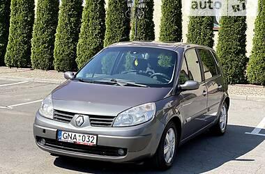 Минивэн Renault Scenic 2005 в Тернополе