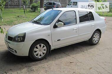 Renault Symbol 2008 в Первомайске