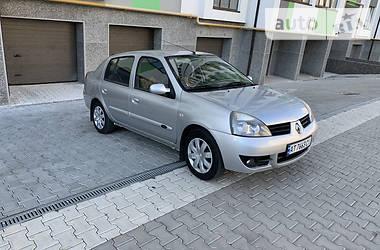 Renault Symbol 2008 в Ивано-Франковске